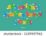 funny lowercase font. you can... | Shutterstock .eps vector #1139547962