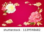 oriental background with red...   Shutterstock .eps vector #1139548682