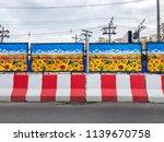 bangkok  thailand   july 22 ...   Shutterstock . vector #1139670758
