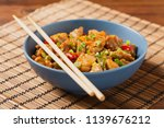 chicken kung pao. fried chicken ... | Shutterstock . vector #1139676212