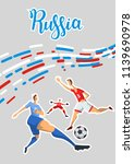 football and russia. colored... | Shutterstock . vector #1139690978