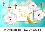 vector illustration. muslim... | Shutterstock .eps vector #1139733155