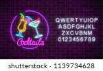 neon cocktails bar sign with... | Shutterstock .eps vector #1139734628