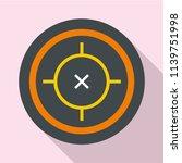 riffle target icon. flat...