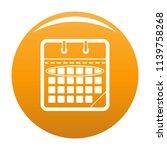 calendar day icon. simple...