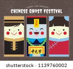 chinese ghost festival cartoon... | Shutterstock .eps vector #1139760002