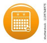 calendar page icon. simple...
