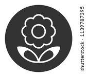 flower icon. floral icon. gray...
