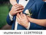 embrace the couple at the... | Shutterstock . vector #1139795018