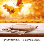 pizza board and tableclothe on... | Shutterstock . vector #1139812508