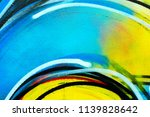 urban wall    bright colorful... | Shutterstock . vector #1139828642