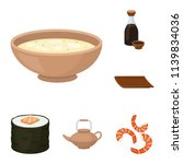 sushi and seasoning cartoon...   Shutterstock .eps vector #1139834036