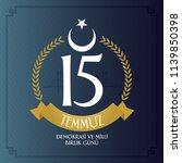 turkish holiday demokrasi ve... | Shutterstock .eps vector #1139850398