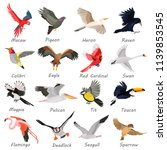 Flying Birds High Quality Icon...