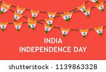 india independence day country... | Shutterstock .eps vector #1139863328