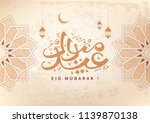 arabic calligraphy text of eid... | Shutterstock .eps vector #1139870138