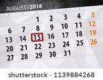 calendar planner for the month  ... | Shutterstock . vector #1139884268