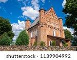old 15th century st. michael...   Shutterstock . vector #1139904992