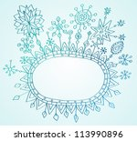 Christmas hand drawn background with place for text, cute illustration with snowflakes - stock photo