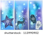Three Christmas cards for your holiday design - stock photo