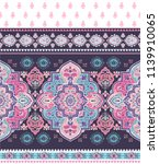 indian rug paisley ornament... | Shutterstock .eps vector #1139910065