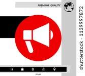 speaker  bullhorn icon | Shutterstock .eps vector #1139997872