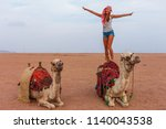 tourist woman in traditional... | Shutterstock . vector #1140043538