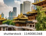 shanghai   china   july 28th... | Shutterstock . vector #1140081368
