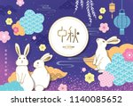 Stock vector chinese mid autumn festival design chinese wording translation mid autumn small caption 1140085652