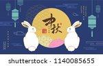 chinese mid autumn festival... | Shutterstock .eps vector #1140085655