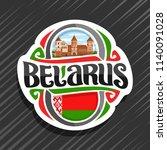 vector logo for belarus country ... | Shutterstock .eps vector #1140091028