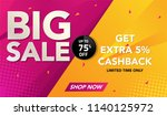 sale banner template background ... | Shutterstock .eps vector #1140125972