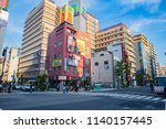 osaka   japan   may 10  2018  ... | Shutterstock . vector #1140157445