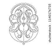 boho slyte decorative ornament. ... | Shutterstock .eps vector #1140176735