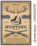 hunting equipment shop retro... | Shutterstock .eps vector #1140190295