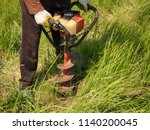 worker drills the ground at the ... | Shutterstock . vector #1140200045