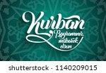kurban bayramininiz mubarek... | Shutterstock .eps vector #1140209015
