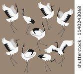 simplified image of dancing... | Shutterstock .eps vector #1140243068