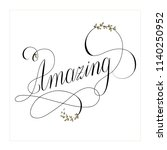 amazing text calligraphy with... | Shutterstock .eps vector #1140250952