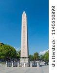 istanbul   july 22  obelisk of... | Shutterstock . vector #1140310898
