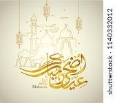 eid adha mubarak arabic... | Shutterstock .eps vector #1140332012