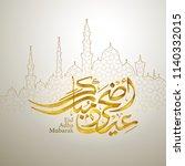 eid adha mubarak arabic... | Shutterstock .eps vector #1140332015