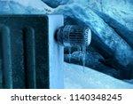 icy heater  3d rendering    Shutterstock . vector #1140348245