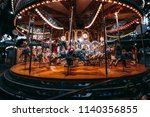 Merry Go Round  Carousel  At...