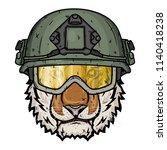 tiger the soldier. tiger helmet | Shutterstock .eps vector #1140418238
