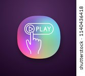 play button click app icon. ui...