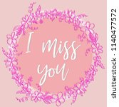 valentine pink background with...   Shutterstock .eps vector #1140477572