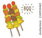 hand drawn illustration of... | Shutterstock .eps vector #1140524465