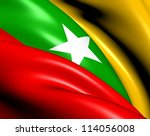 Flag Of Myanmar. Close Up.
