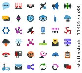 colored vector icon set  ... | Shutterstock .eps vector #1140575588